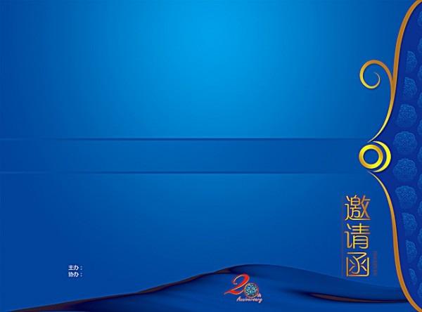 Background Tela Display Dispositivo Eletrônico Background Arte