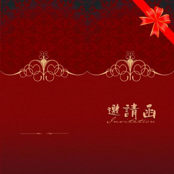 Cartão Frame Decoração Design Background Arte Floral Papel De