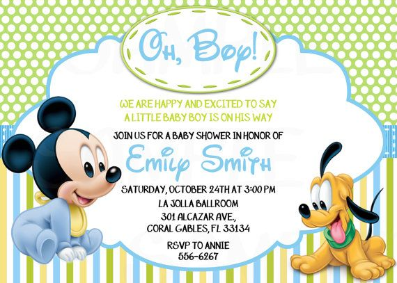 Disney Baby Mickey Mouse Inspired Baby Shower Or Birthday