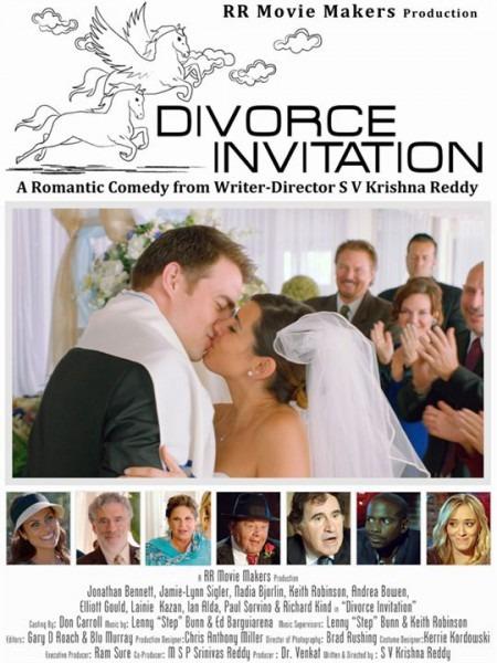 Um Convite De Divórcio Poster
