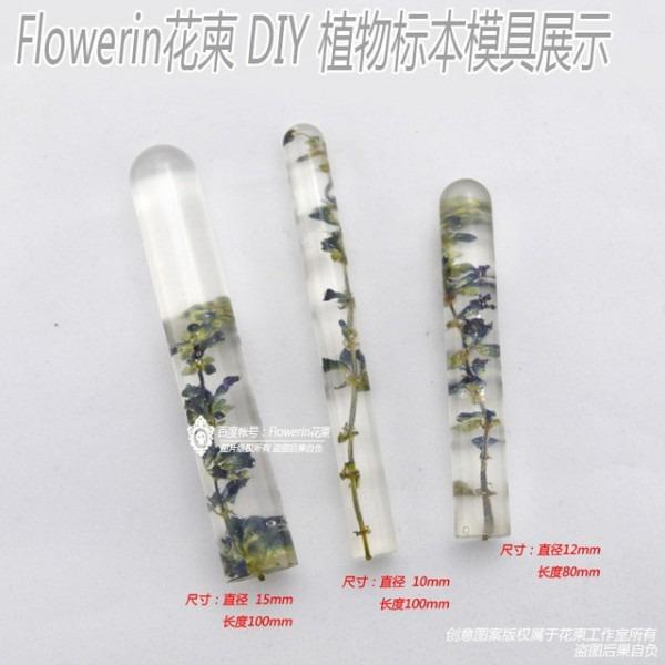 Convite Flor Transparente Cilindro Molde Molde De Silicone Diy