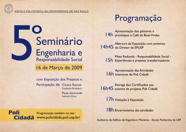 Poli Cidadã    Blog    Convite  5º Seminário De Engenharia E