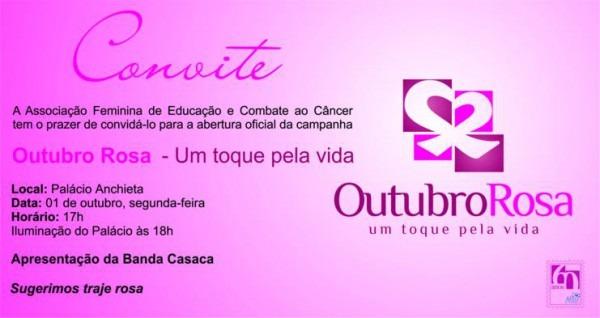 Miss Maquiagem  Outubro Rosa Chegou!!!!!!!!!!!!!!!!!!!!!!convite