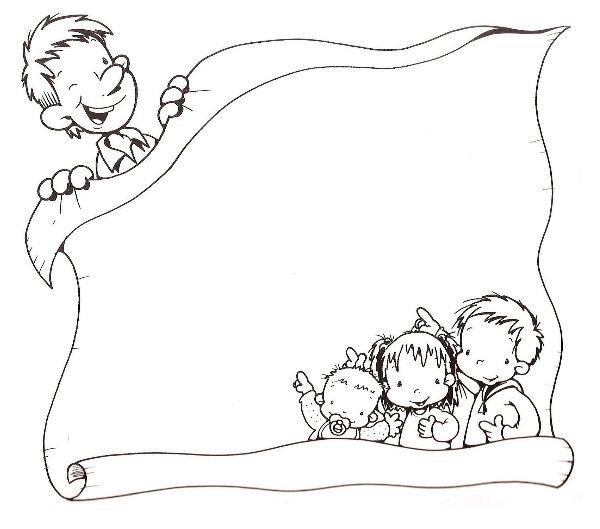 Desenho Para O Dia Do Pai