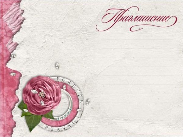 Templates Convites De Casamento Mod  02
