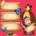Convite Da Masha E O Urso