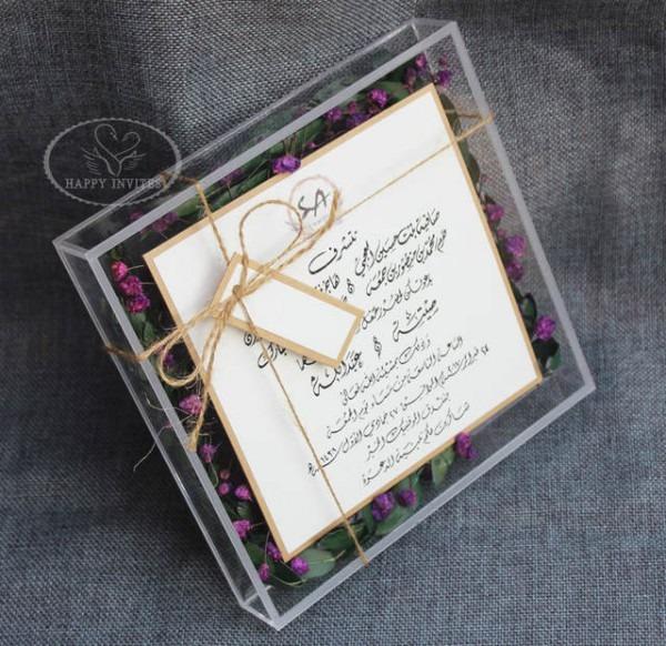 Hi4055 Convite Caixa De Acrílico Especial Com Flores Secas Para